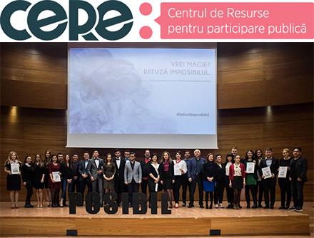 sigla CeRe si poza de grup a premiantilor Galei Participarii Publice editia a VII-a din anul 2017